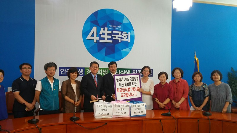 CC20150901_학교급식법개정촉구기자회견(2)