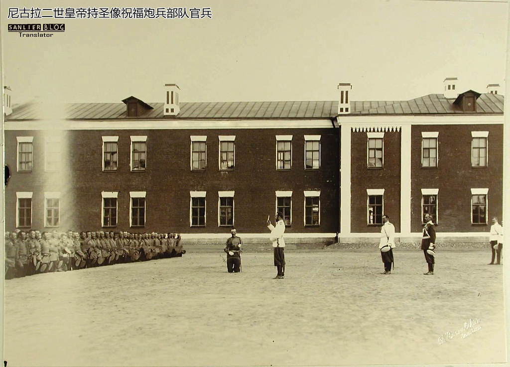 1905年尼古拉二世检阅炮兵旅08