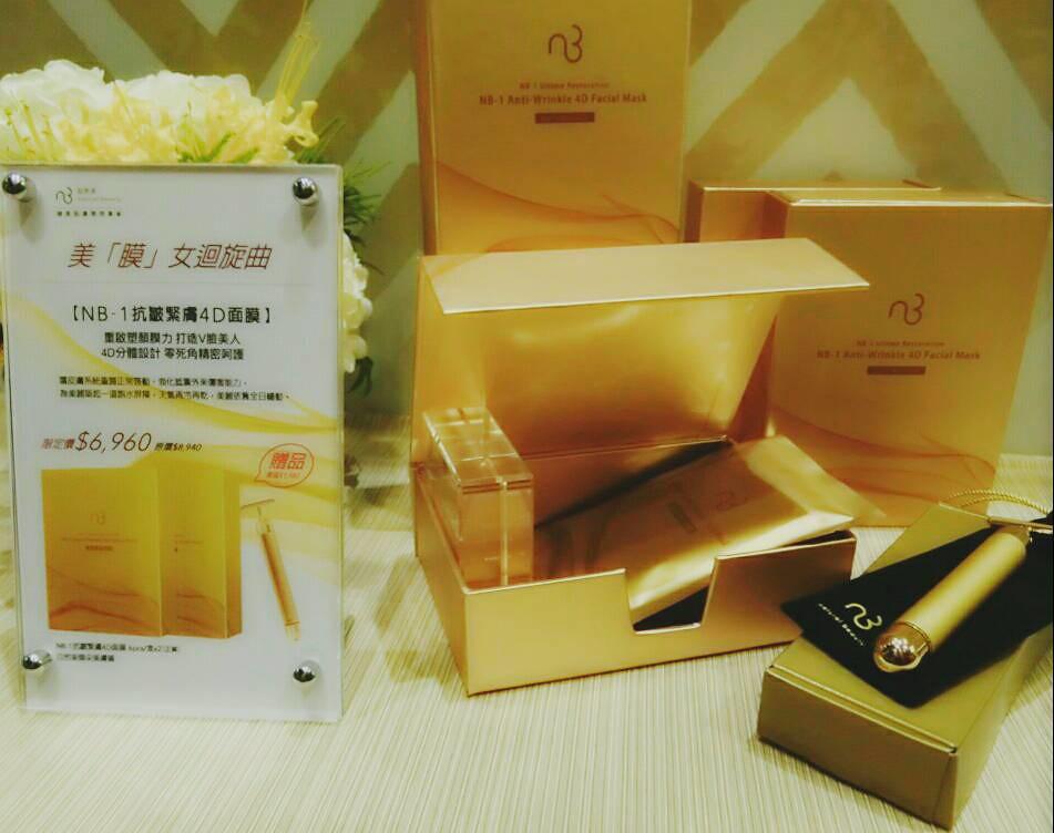 台中自然美大墩店週年慶戰利品分享 (5)