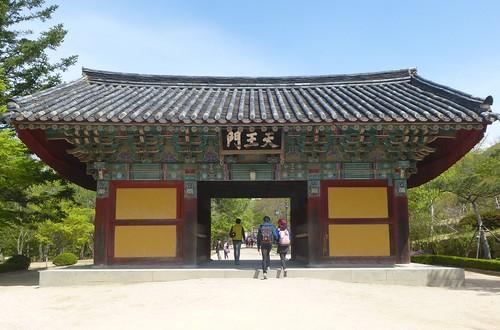 Co-Gyeongju-Bulguksa (2)