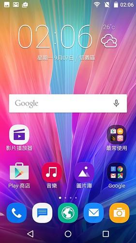 Screenshot_2015-09-07-02-07-00
