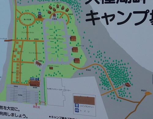 rebun-island-kusyu-lakeside-camp-site-map