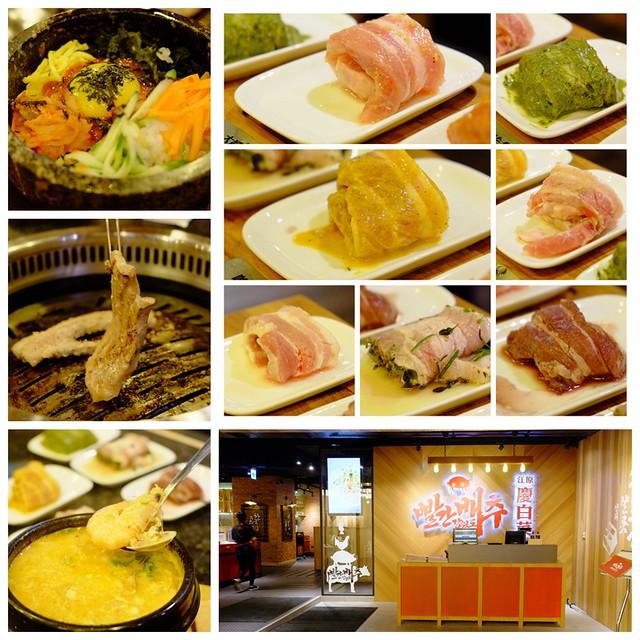 江原慶白菜
