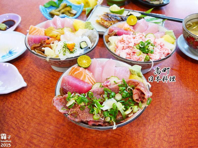 高町日本料理,高CP值的招牌丼飯阿~