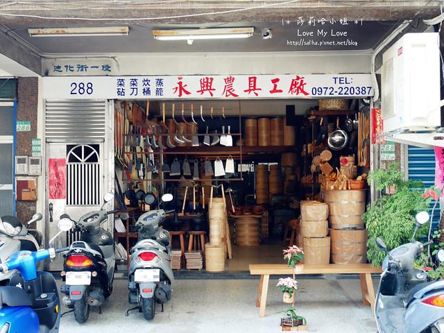 迪化街永樂市場一日遊伴手禮店家推薦 (19)
