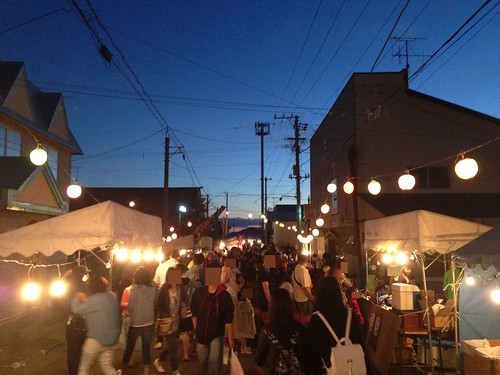 rishiri-island-nomubeya-kubeya-festival-shop