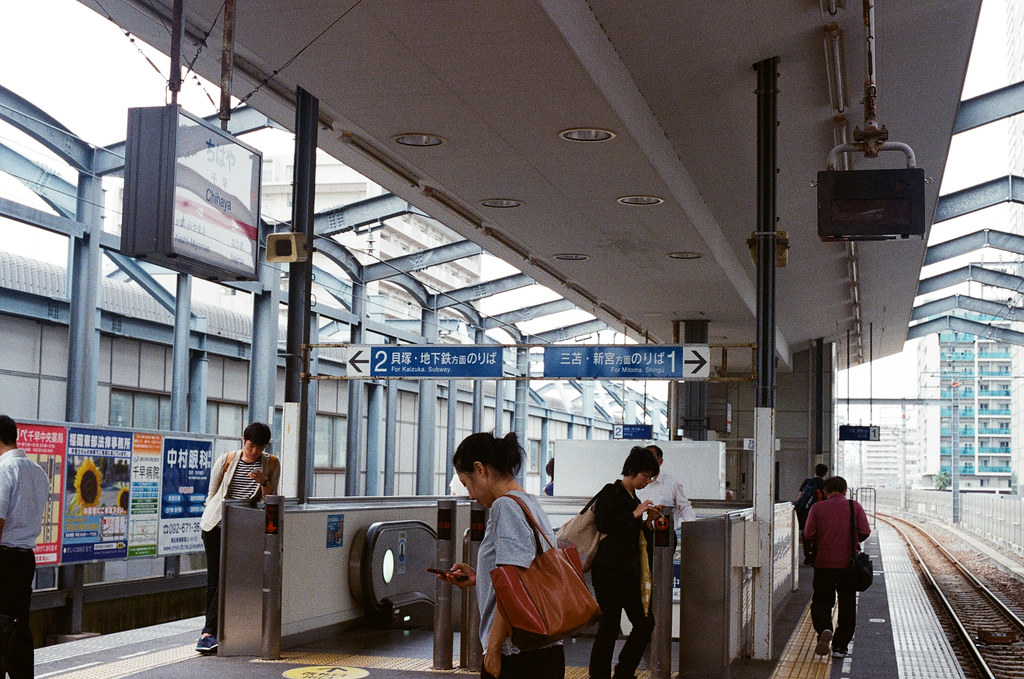 西鉄千早駅 Fukuoka 2015/09/02 到福岡後,到千早轉車繼續到新宮。  Nikon FM2 / 50mm Kodak UltraMax ISO400 Photo by Toomore
