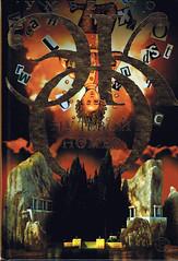 Нулевой номер by Umberto Eco