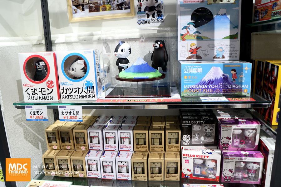 Japan2015-30-Jun-424