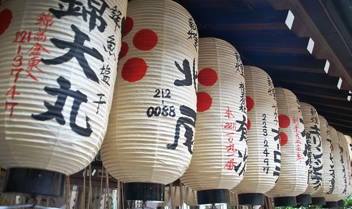 21 Kioto (27)