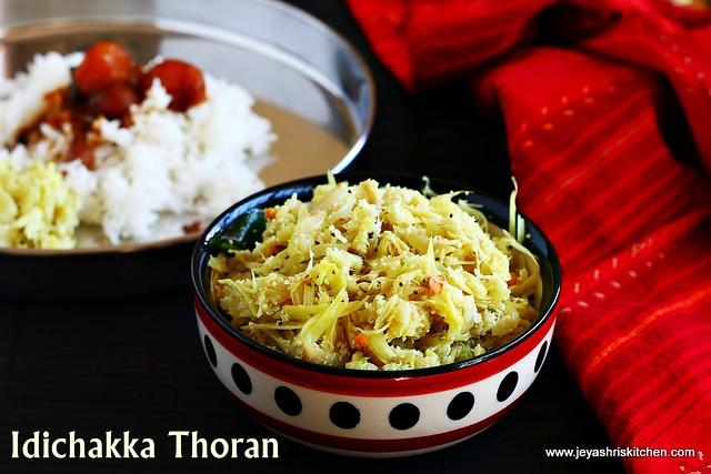 Idichakka- thoran