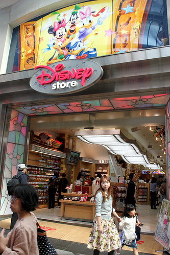 Disney Store Osaka