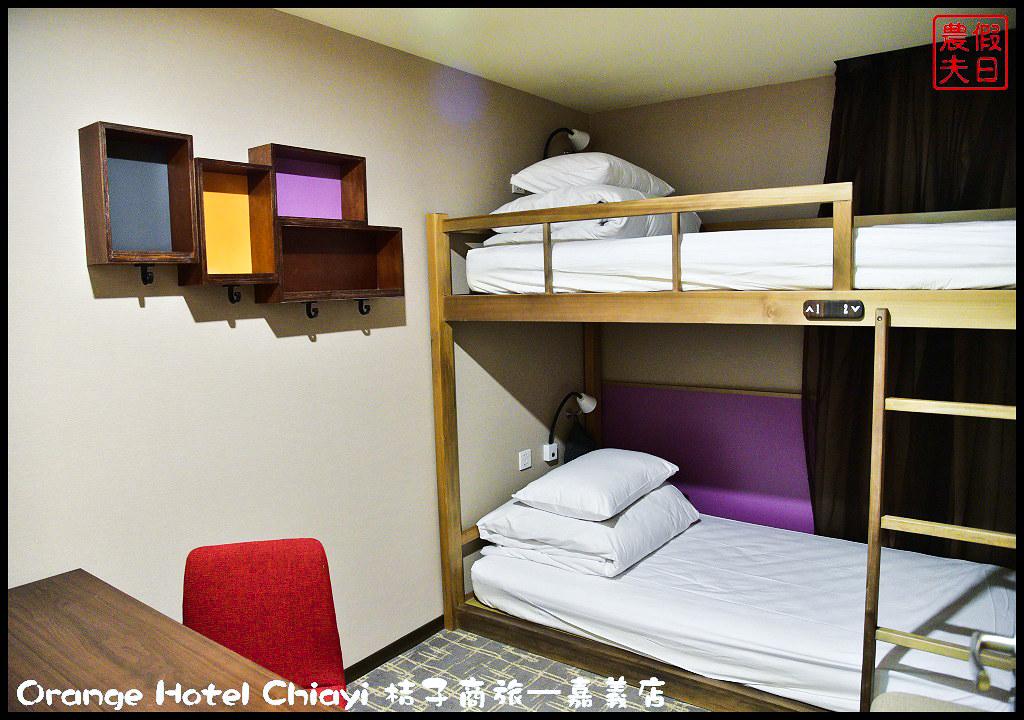 Orange Hotel Chiayi 桔子商旅—嘉義店_DSC8242