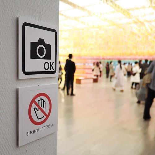 撮影OKの展示。