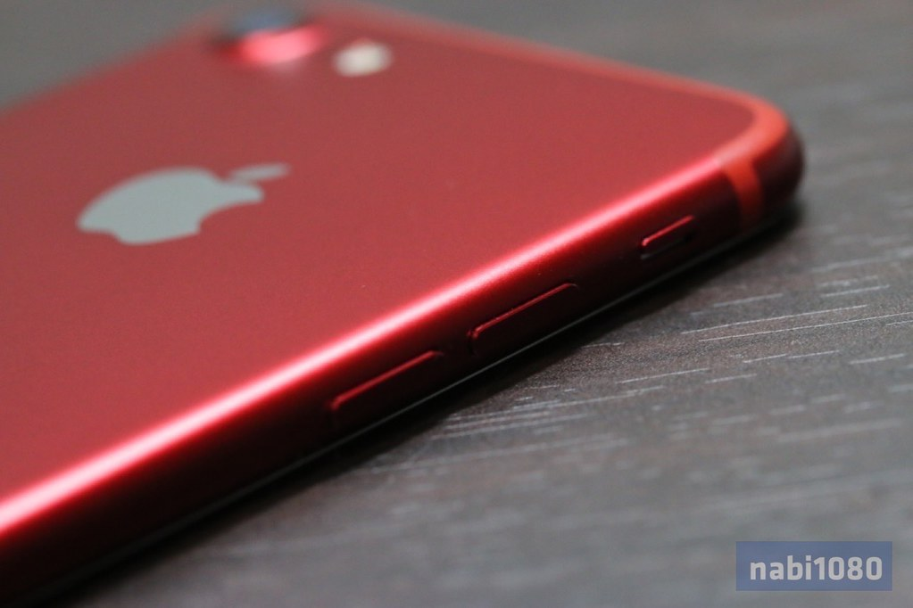 iPhone 7 Product RED06