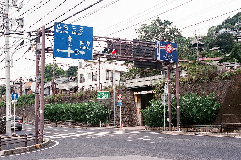 尾道 おのみち Onomichi, Hiroshima 2015/08/30 路口,我從這裡跑進來住的地方。  Nikon FM2 / 50mm FUJI X-TRA ISO400 Photo by Toomore