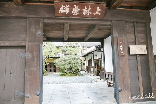 0403D9宇治、清水寺-1170103