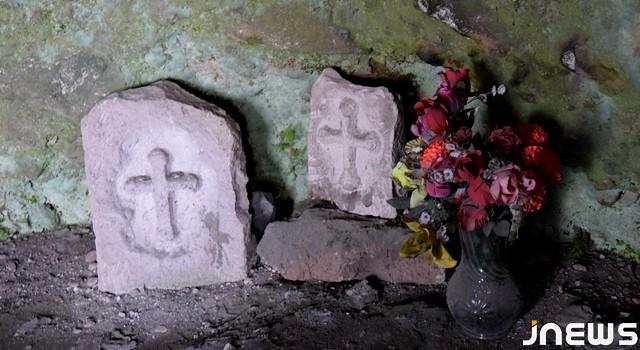 krest kamen