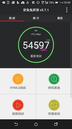 HTC M9+ 極光版 (光學防手震極速對焦) 動手玩 + 效能 + 日本實拍 @3C 達人廖阿輝