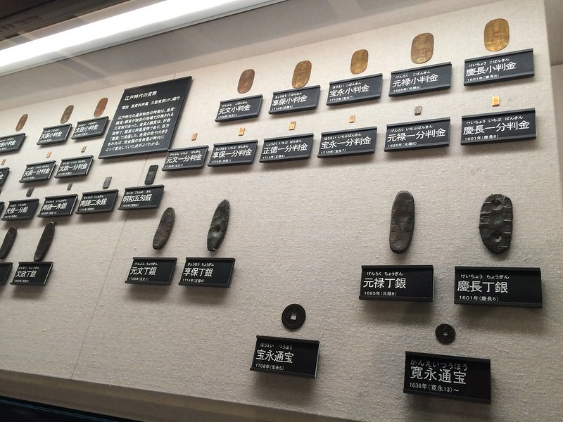 Old currencies. Edo-Tokyo Museum.