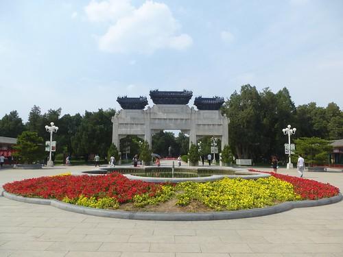 CH-Beijing-Parc Zhongshan (5)