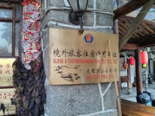 Exploring Dali (大理古城), Yunnan, China