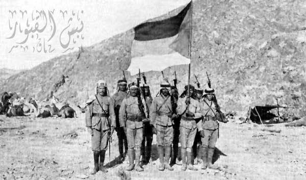 جنود من الحجاز