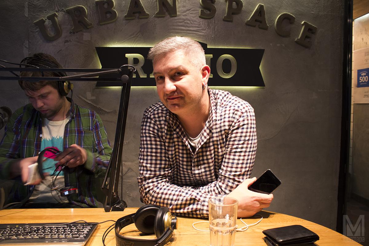 Urban Space Radio