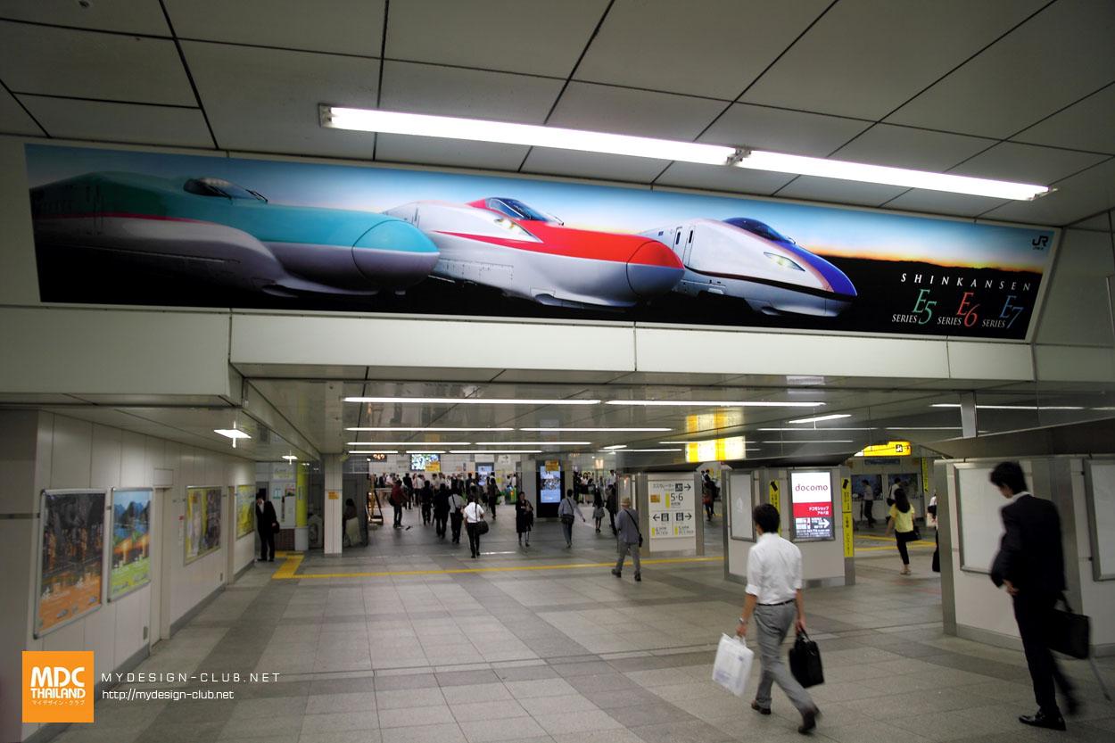 MDC-Japan2015-879