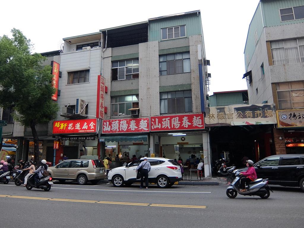汕頭陽春麵,在四維路上,每到用餐時間都是爆滿狀態..
