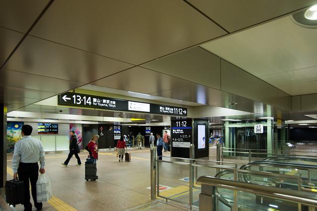 Inside of Kanazawa Station (金沢駅)