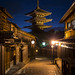 Yasaka-no-to Pagoda in the Blue Hour by NOAC_
