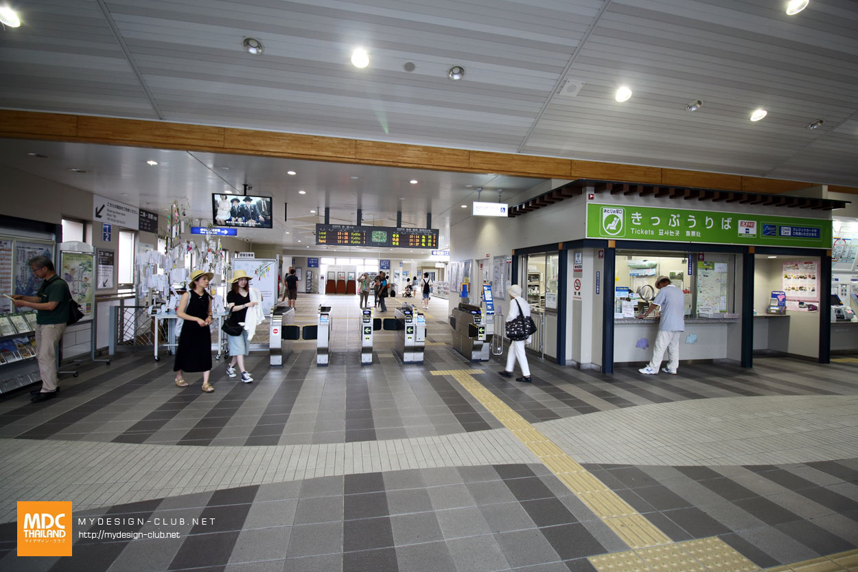 MDC-Japan2015-1162