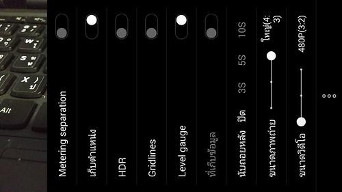 เสียดายตรงที่ User Interface กล้องดันไม่ทำเผื่อแนวนอนซะงั้น