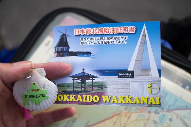 Hokkaido day4 Soya 2