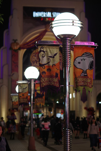 USJ Halloween Horror Night 2015-01