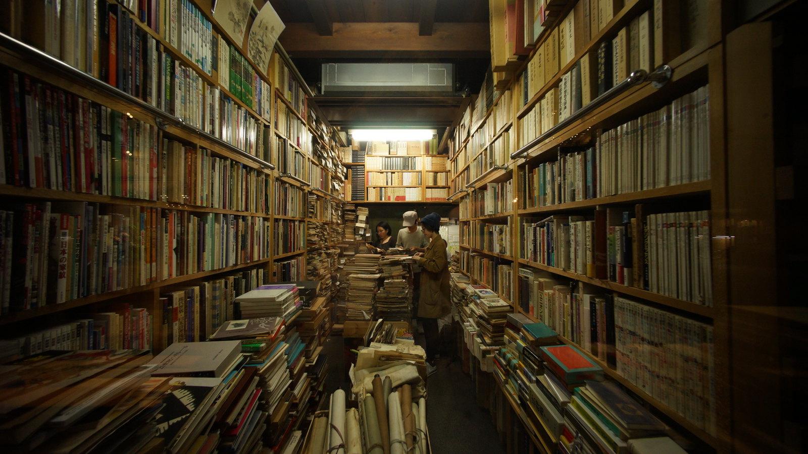 Bookshop in Kyoto