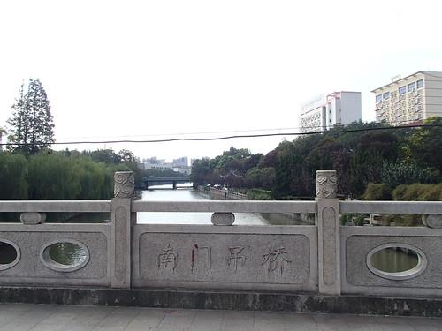 中国上海嘉定古鎮 従東門到南門然后再来去中心吃小籠包 - naniyuutorimannen - 您说什么!