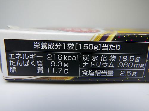 P1040288.JPG