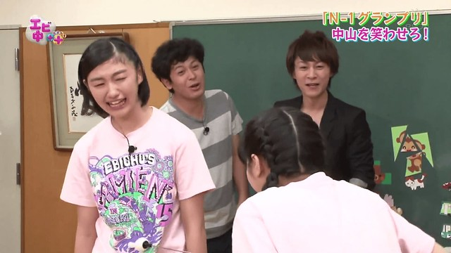 riko_nakayama12