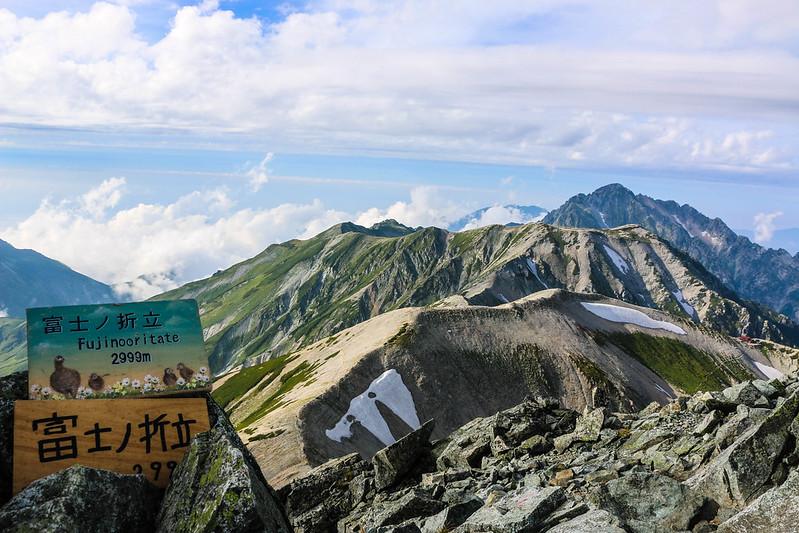 2014-09-06_00782_立山剱岳.jpg