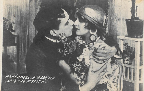 Vera Kholodnaya and Vladimir Maksimov