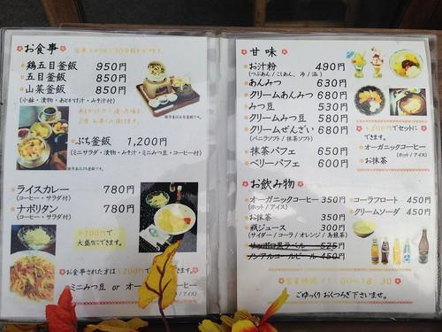 hokkaido-asahikawa-tokiwa-syoten-menu01