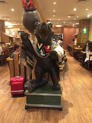The Bear in Shiyakusho-mae Station Says HELLO