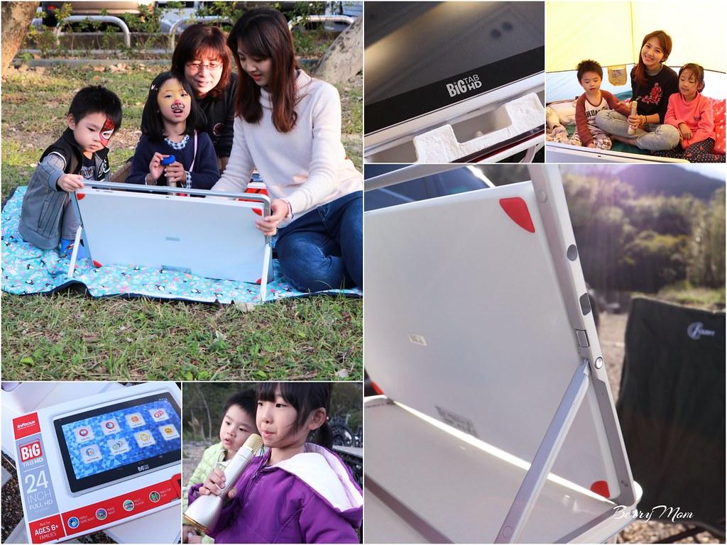 Collage_Fotor123_Fotor