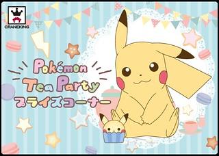 超可愛的皮卡丘造型點心!《精靈寶可夢》Pokemon Tea Party  皮卡丘造型點心布偶 景品
