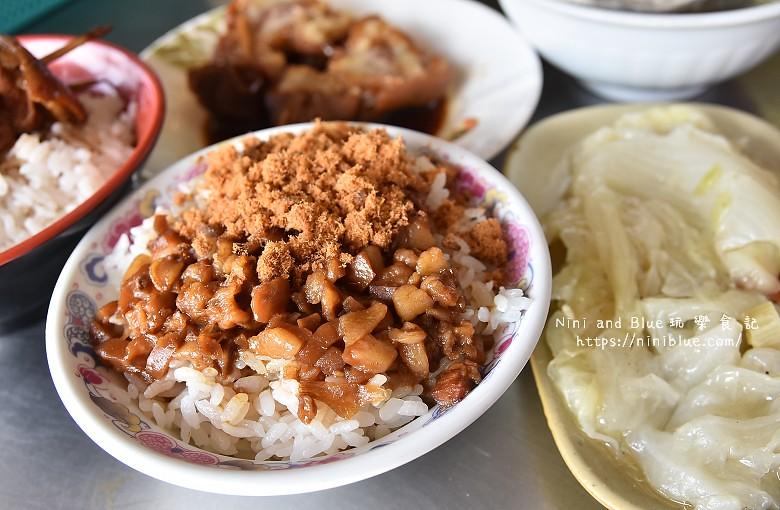 台中小吃美食市政路爌肉飯05