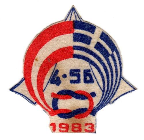1983.07.31 - Σηματάκι - Διεθνής κατασκήνωση Βουρβουρού