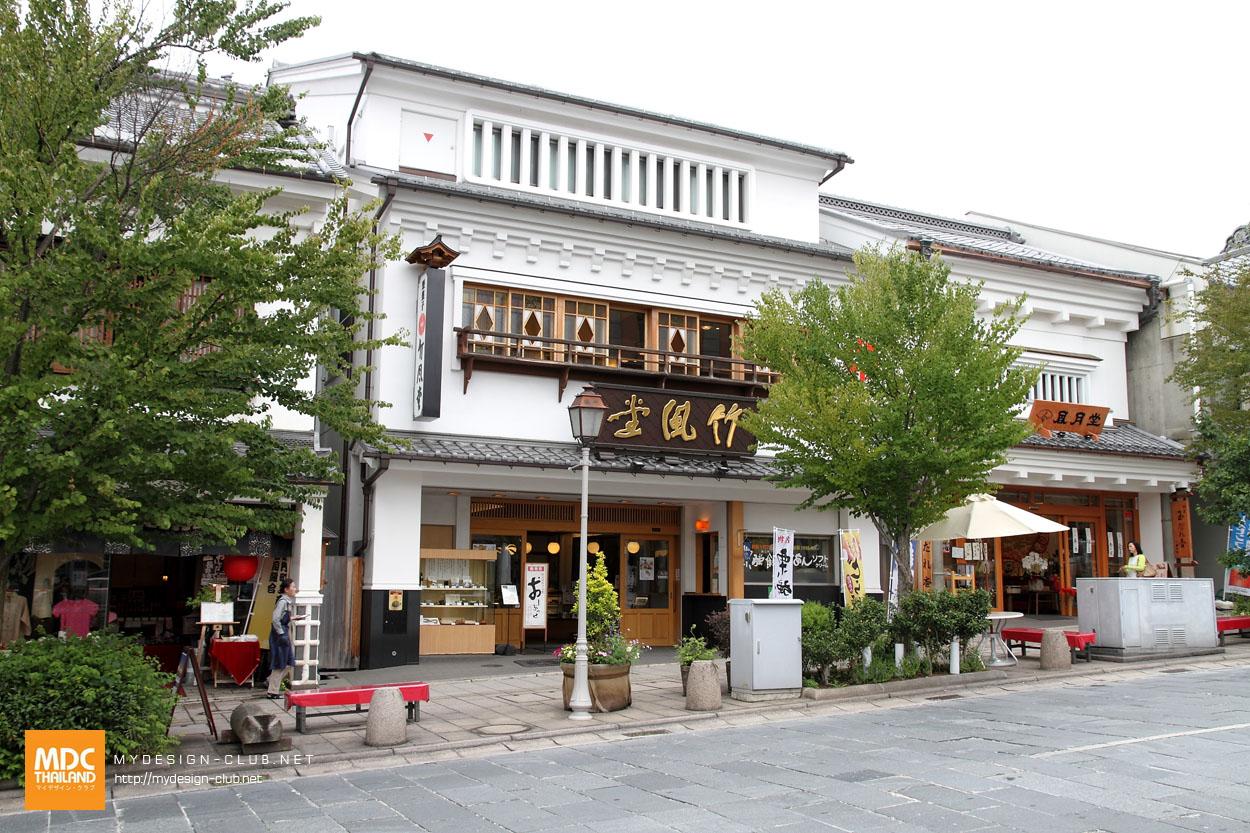 MDC-Japan2015-849