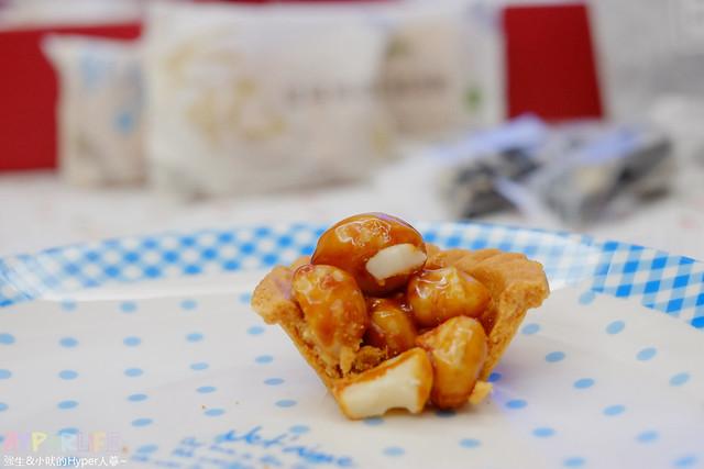 可宅配又兼具禮節的最佳伴手中秋禮盒,低糖低油好健康!懿品乳酪果子手造所 @強生與小吠的Hyper人蔘~